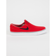 NIKE SB Zoom Stefan Janoski Slip-On Canvas Shoes