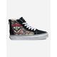 VANS x Nintendo Sk8-Hi Zip Kids Shoes