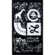 LRG Core Collection Towel