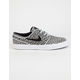 NIKE SB Zoom Stefan Janoski Elite Mens Shoes