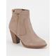 CITY CLASSIFIED Zipper Buckle Womens Heeled Boots