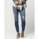 SP BLACK LABEL Destructed Ankle Womens Skinny Jeans