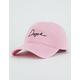 DOPE Script Dad Hat