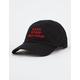 Make Hip Hop Great Again Dad Hat