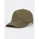 Satin Dad Hat