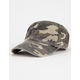 Washed Camo Womens Dad Hat
