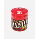 Plain M&M's Cup
