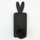 Rabbit iPhone 4/4S Case