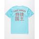 LAST KINGS Take Out Mens T-Shirt