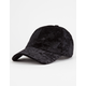 Crushed Velvet Womens Dad Hat