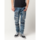 UNCLE RALPH Backed Destructed Mens Skinny Jeans