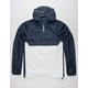NIKE SB Mens Windbreaker Jacket