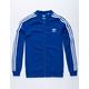 ADIDAS Superstar Boys Track Jacket