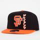 AMERICAN NEEDLE Tokyo Pop Giants Mens Snapback Hat