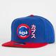 AMERICAN NEEDLE Tokyo Pop Cubs Mens Snapback Hat