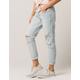 RSQ Soho Ripped Womens Boyfriend Jeans