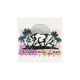 BILLABONG Retro California Bear Sticker