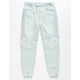 EAST POINTE Johnny Boys Ripped Denim Jogger Pants
