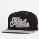 NIKE SB Crackle Mens Snapback Hat