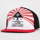 LRG Sunshower Mens Snapback Hat