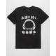 RVCA Jawbone Mens T-Shirt