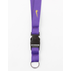 NIKE Purple Lanyard