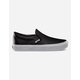 VANS Perf Leather Classic Slip-On Womens Shoes