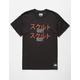 KURO Skrt Skrt Mens T-Shirt