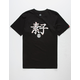 ELEMENT Essential Mark Mens T-Shirt