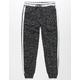 BROOKLYN CLOTH Varsity Stripe Print Black & White Boys Jogger Pants