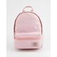 PARKLAND Rio Coated Quartz Mini Backpack