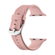 ELEMENT WORKS 38mm Pink Apple Watch 1 & 2 Series Sport Band