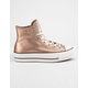 CONVERSE Chuck Taylor All Star Lift Particle Beige & White Womens High Top Shoes