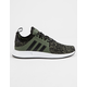 ADIDAS X_PLR Two-Tone Knit Boys Shoes