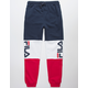 FILA Color Blocked Boys Jogger Pants