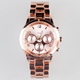 All Rose Gold Metal Watch