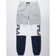 FILA Color Blocked Gray & Navy Boys Jogger Pants