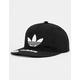ADIDAS Originals Nylon 7-Panel Black Mens Snapback Hat