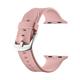ELEMENT WORK 42mm & 44mm Pink Apple Watch Sport Band