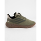 ADIDAS Sobakov Raw Khaki & Light Brown Shoes