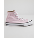 CONVERSE Chuck Taylor All Star Pink Foam & Natural Girls High Top Shoes