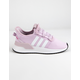 ADIDAS U_Path Run Aero Pink Girls Shoes