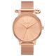 NIXON Kensington Milanese Rose Watch
