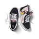VANS x The Nightmare Before Christmas Sk8-Hi Zip Sally's Potion Girls Shoes