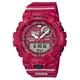 G-SHOCK GBA800EL-4A Red Everlast Watch