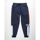 FILA Hudson Track Mens Sweat Pants