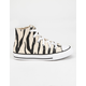 CONVERSE Chuck Taylor All Star Zebra Print Girls High Top Shoes