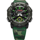 G-SHOCK Gorillaz GA2000GZ-3A Watch