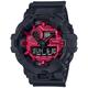 G-SHOCK Analog-Digital GA700AR-1A Black & Red Watch
