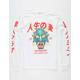RSQ Tokyo Sinners Club White Mens T-Shirt